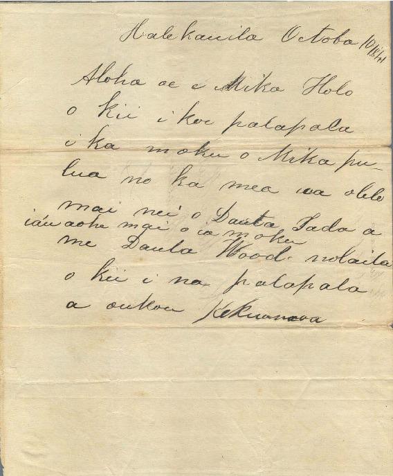 Kekuanaoa - Ali`i Letters - 1841.10.10 - to Hall, Edwin O.