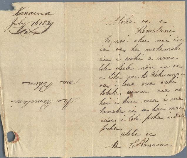 Kanaina - Ali`i Letters - 1839.07.16 - to Chamberlain, Levi