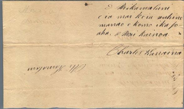 Kanaina - Ali`i Letters - 1831 - to Chamberlain, Levi (2)