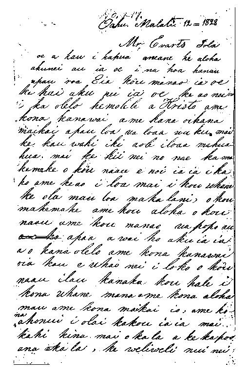 Namahana, Lydia - Ali`i Letters - 1828.03.12 - to Evarts, Jeremiah