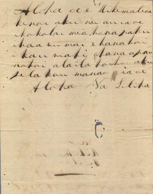 Liliha - Ali`i Letters - No Date - to Chamberlain, Levi