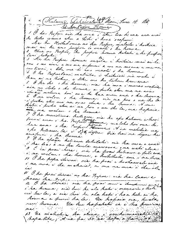 Kalama, S. P. - Ali`i Letters - 1838.06.18 - to Ke Kumu Hawaii