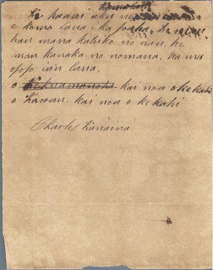 Kanaina - Ali`i Letters - 1831.03.24 - to Chamberlain, Levi