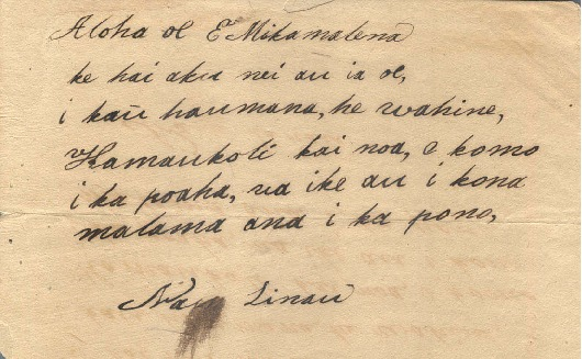 Kinau - Ali`i  Letters - 1830.06.17 - to Chamberlain, Levi