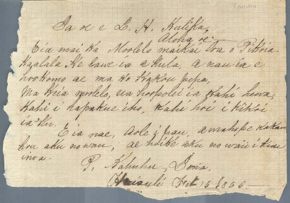 Kahuhu, P. - Ali`i Letters - 1866.02.16 - to Gulick, Luther H.