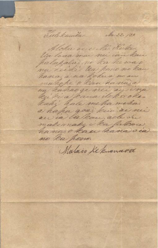 Kekuanaoa - Ali`i Letters - 1839.11.22 - to Cooke, Amos S.