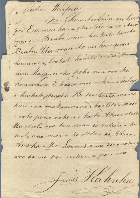 Kahuhu, James - Ali`i Letters - 1826.05.13 - to Chamberlain, Levi