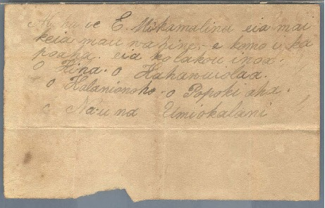 Umiokalani - Ali`i Letters - 1830.08.12 - to Chamberlain, Levi