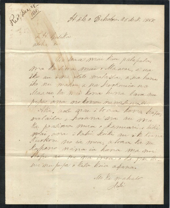 Ii, John Papa - Ali`i Letters - 1868.12.28 - to Gulick, Luther H.