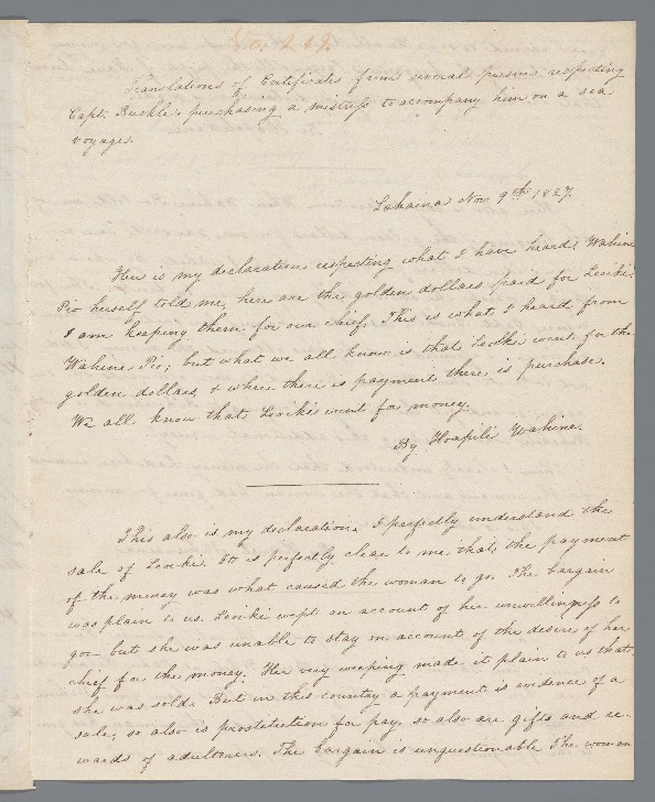 Hoapiliwahine - Ali`i Letters - 1827.11.09 - to Unknown