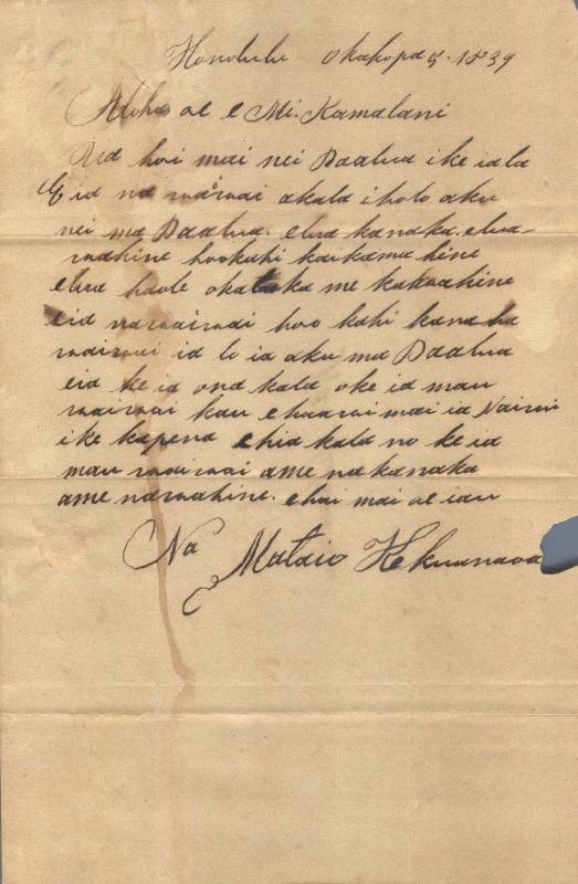 Kekuanaoa - Ali`i Letters - 1839.10.05 - to Chamberlain, Levi
