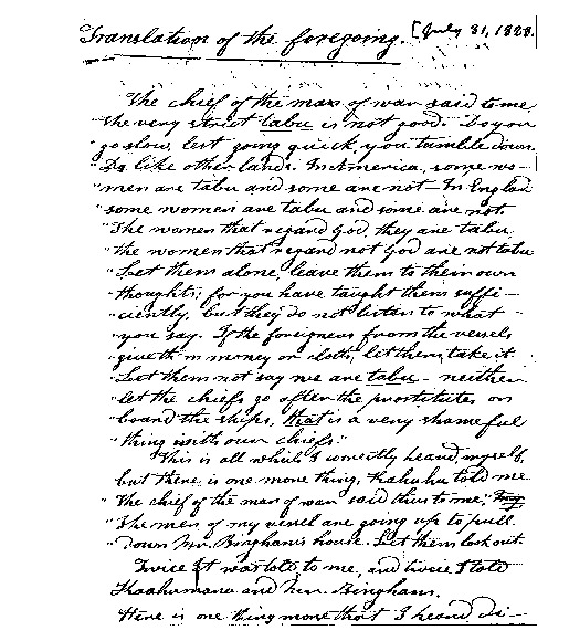 Boki - Ali`i Letters - 1828.07.31 - to Unknown