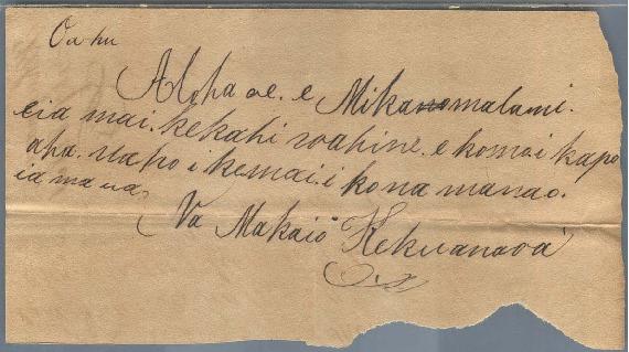 Kekuanaoa - Ali`i Letters - 1831.02.08 - Chamberlain, Levi