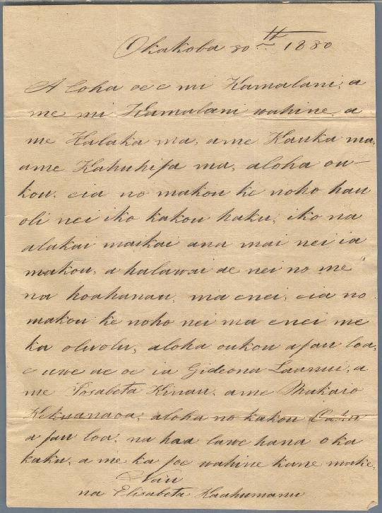 Kaahumanu - Ali`i Letters - 1830.10.20 - to Chamberlain, Levi