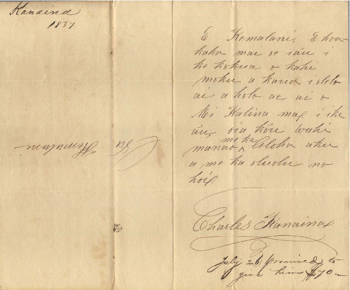Kanaina -  Ali`i Letters - 1837 - to Chamberlain, Levi
