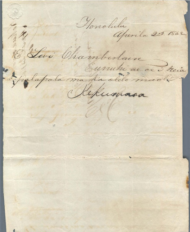 Kekuanaoa - Ali`i Letters - 1842.04.25 - to Chamberlain, Levi