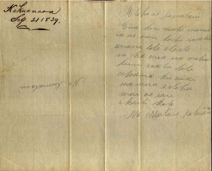 Kekuanaoa - Ali`i Letters - 1839.09.21 - to Chamberlain, Levi