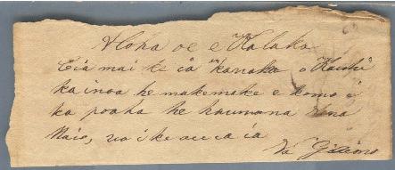 Laanui, Gideon - Ali`i Letters - 1830.11.18 - to Clark, Ephraim