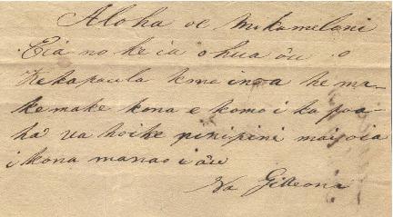 Laanui, Gideon -  Ali`i Letters - 1831.02.24 - to Chamberlain, Levi