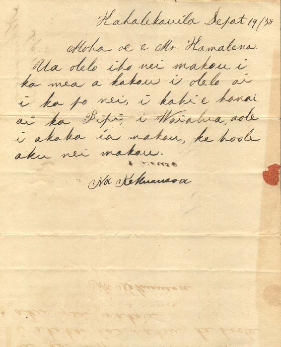 Kekuanaoa - Ali`i Letters - 1838.09.19 - to Chamberlain, Levi