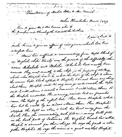 Malo, Davida - Ali`i Letters - 1827.12.11 - to Loomis, Elisha
