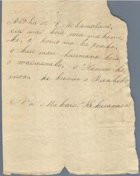 Kekuanaoa - Ali`i Letters - 1830.11.10 - to Chamberlain, Levi