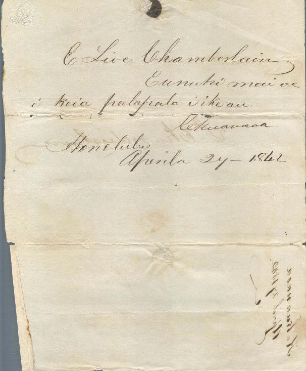 Kekuanaoa - Ali`i Letters - 1842.04.27 - to Chamberlain, Levi