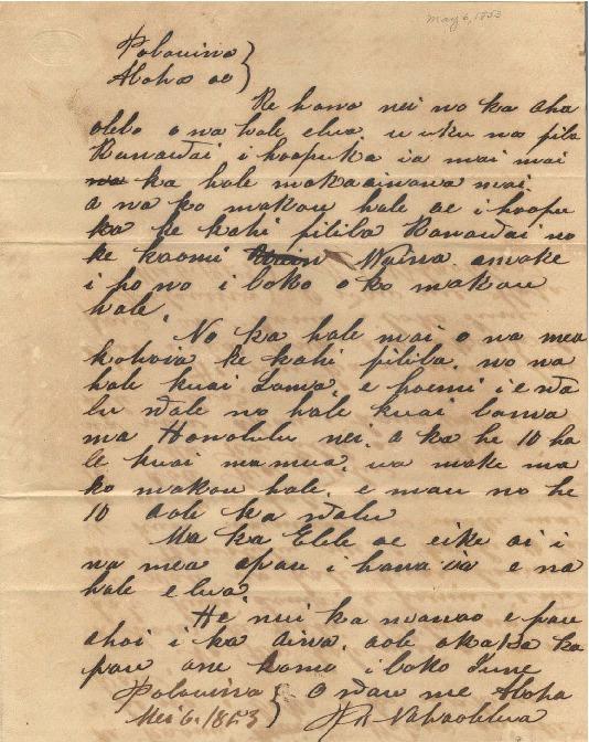 Nahaolelua, Paulo - Ali`i Letters - 1853.05.06 - to Baldwin, Dwight