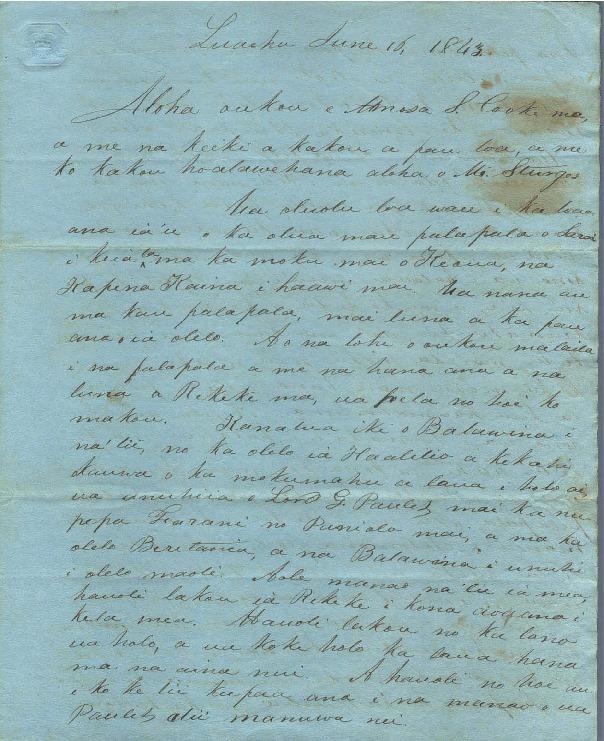 Ii, John Papa - Ali`i Letters - 1843.06.16 - to Cooke, Amos S.