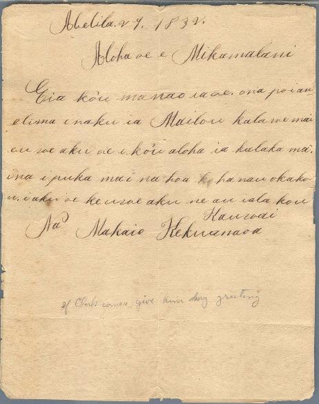 Kekuanaoa - Ali`i Letters - 1832.04.24 - to Chamberlain, Levi