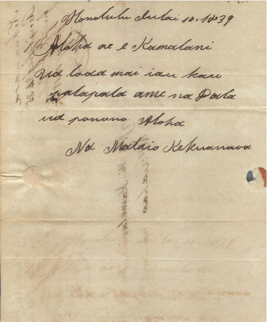 Kekuanaoa - Ali`i Letters - 1839.07.10 - to Chamberlain, Levi