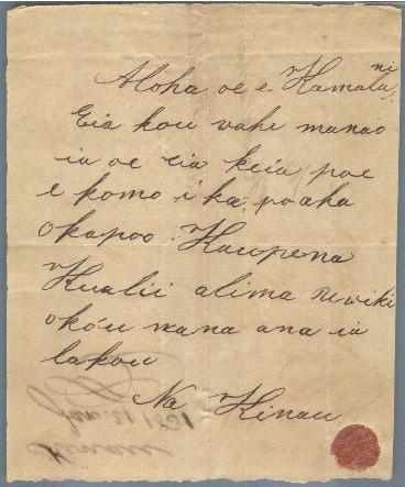 Kinau - Ali`i Letters - 1831.01.21 - Chamberlain, Levi
