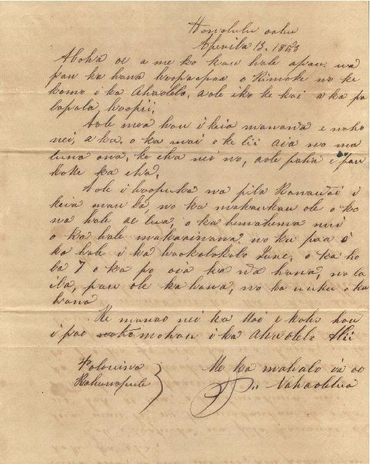 Nahaolelua, Paulo - Ali`i Letters - 1853.04.13 - to Baldwin, Dwight