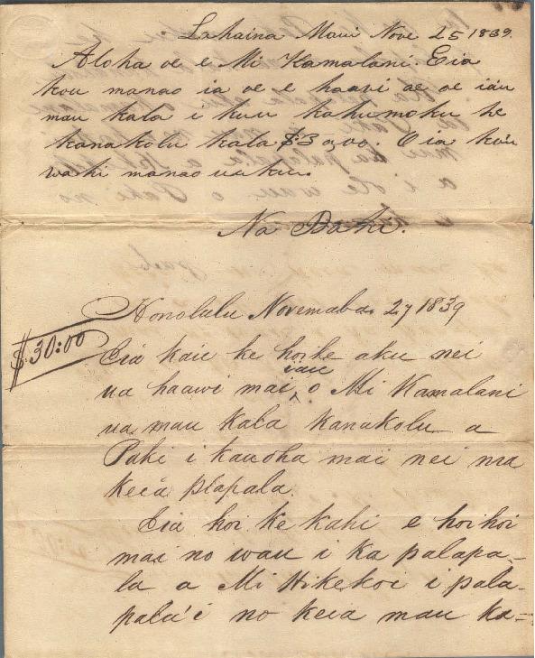 Paki, Abner - Ali`i Letters - 1839.11.25 - to Chamberlain, Levi