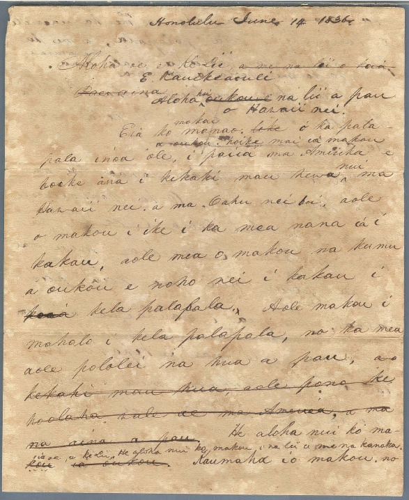 Kauikeaouli - Ali`i Letters - 1836.06.14 - from Missionaries