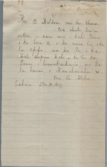 Kapuaiwa, Lot - Ali`i Letters - 1867.12.10 - to Baldwin, Dwight