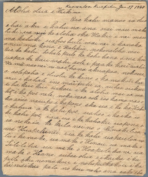 Kapiolani - Ali`i Letters - 1840.01.17 - to Ruggles, Samuel