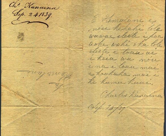 Kanaina - Ali`i Letters - 1839.10.24 - to Chamberlain, Levi