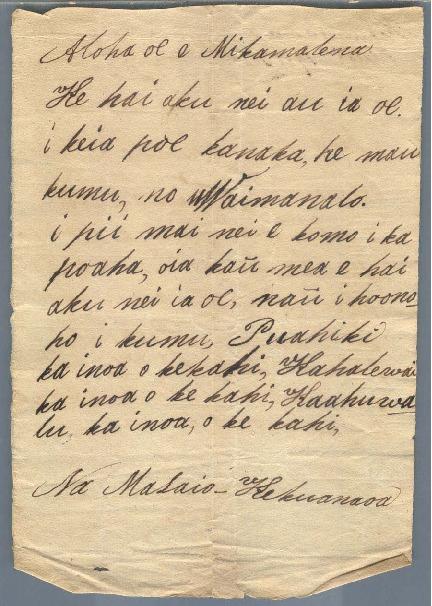Kekuanaoa - Ali`i Letters - 1830.08.19 - to Chamberlain, Levi
