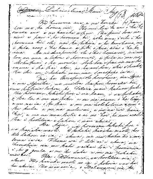 Kalama, S. P. - Ali`i Letters - 1838.08.13 - to Ke Kumu Hawaii