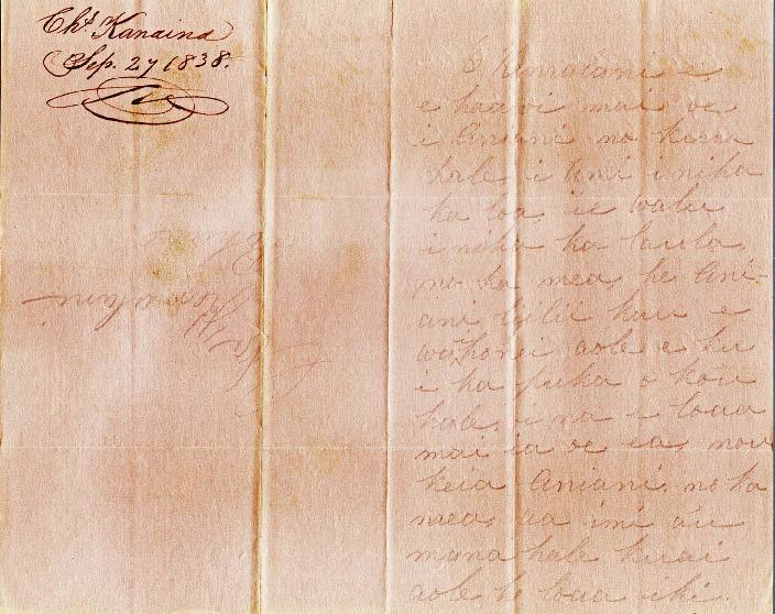 Kanaina - Ali`i Letters - 1838.09.27 - to Chamberlain, Levi