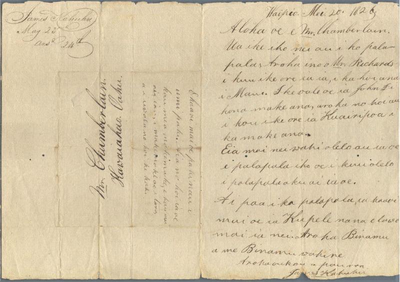 Kahuhu, James - Ali`i Letters - 1826.05.20 - to Chamberlain, Levi