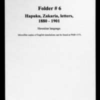 HMCSL - Marquesas Collection - Hapuku, Zakaria - 6