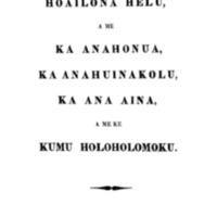 Na Haawina Mua O Ka Hoailona Helu (On Algebra)