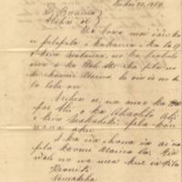 Nahaolelua_18540720_to Baldwin.pdf