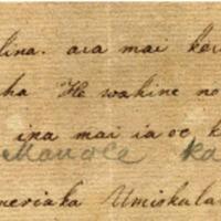 Umiokalani_18300610_to Chamberlain.pdf
