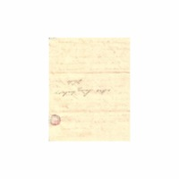 Wilcox, Lucy_3_B-1_Letters to Lucy Eliza Hart Wilcox at Hilo _1837-1838_0029_opt.pdf