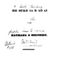 Ke Ao Heluhelu.pdf
