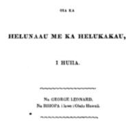 He Huinahelu (A Combined Arithmetic)