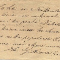 Laanui_1831XXXX_to Chamberlain_2.pdf